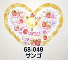 ミニパズルハート68ピース ジュエルペット サンゴ 《廃番商品》