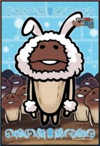 ミニパズル150ピース おさわり探偵なめこ栽培キット 白ウサギなめこ 《廃番商品》