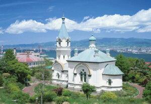 300ピース 日本風景 ハリストス正教会(北海道函館市)