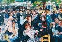 【取寄商品】★33%off★1000ピースジグソーパズル『ムーラン・ド・ラ・ギャレットの舞踏会(ルノワール)』