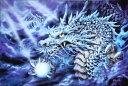 1000ピースジグソーパズル『白銀の龍(原井加代美)』《廃番商品》