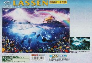 1000ピースジグソーパズル ペイターノスター(CRラッセン) 《廃番商品》
