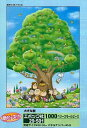 【取寄商品】1000スモールピースジグソーパズル PEANUTS/スヌーピー 大きな樹