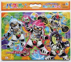 板パズル55ピース B4パズル 仮面ライダーエグゼイド 03(おたのしみボードつき) 《廃番商品》