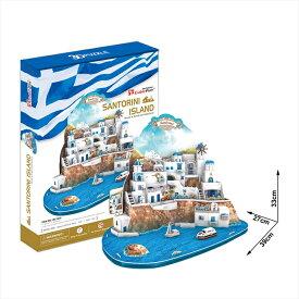 立体パズル 3Dパズル サントリーニ島(ギリシャ)
