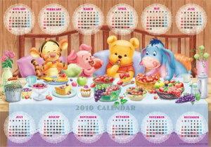 ディズニーシリーズ 1000ピース 2010年 ベビープー カレンダー
