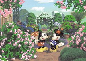 ディズニーシリーズ 300ピース ロマンチック ガーデン