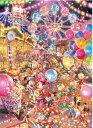 【取寄商品】★2000ピースジグソーパズル『トワイライトパーク〈光るジグソー〉』