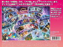 ★32%off★2000ピースジグソーパズル『ディズニーアニメーションヒストリー』