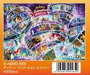 【取寄商品】★3割引!!★4000ピースジグソーパズル『ディズニーアニメーションヒストリー』