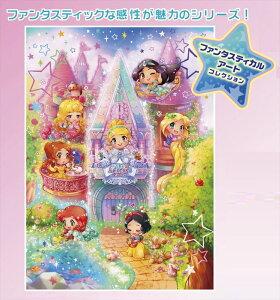 500ピースジグソーパズル ディズニープリンセス リトルテイスト〜ちいさなお城のお姫さま〜 《廃番商品》