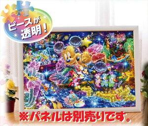 ステンドアート1000ピースジグソーパズル 星空に願いを・・・