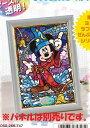 【取寄商品】★ステンドアート266スモールピースジグソーパズル『ミッキーマウス ステンドグラス』
