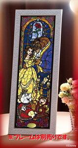 ステンドアート456スモールピースジグソーパズル 美女と野獣 ステンドグラス