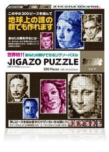 ジガゾーパズル セピア TJ-300-412