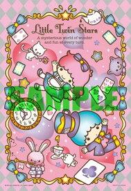 300ピースジグソーパズル アリスの世界(リトルツインスターズ) 《カタログ落ち商品》