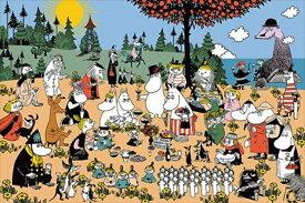 1000ピースジグソーパズル ムーミン谷の素敵な仲間