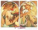 ◆希少品◆500スモールピースジグソーパズル『花と果物(ミュシャ)』《廃番商品》