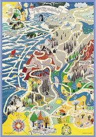 プリズムアート216ピースジグソーパズル ムーミン谷の地図 《廃番商品》