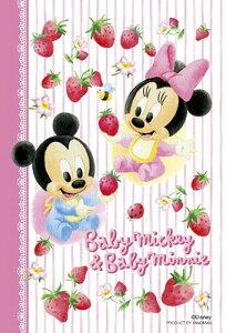 ジグソーパズルプチ 204ピース ディズニー ベビーミッキー&ベビーミニー 98-370
