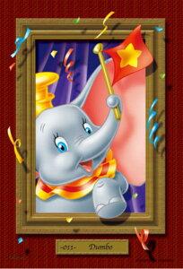 ジグソーパズルプチ 204ピース ディズニー マジカルアートギャラリー ダンボ 98-524