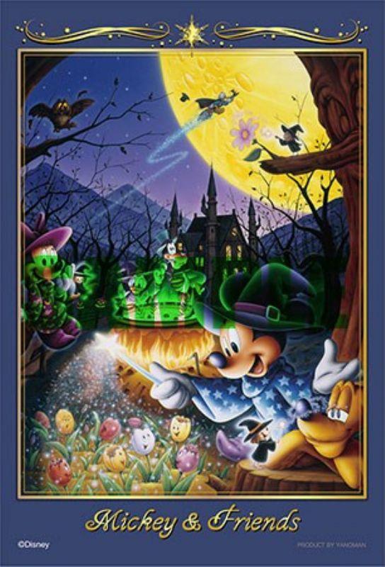 プチパズル204ピース マジカルナイト(ミッキー&フレンズ) 《廃番商品》