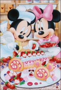 プチパズル204ピース ディズニー ベリーベリー・ロールケーキ