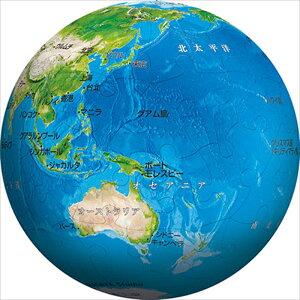 3D球体60ピースジグソーパズル 地球儀-THE EARTH-