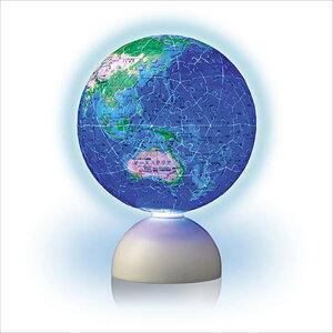 3D球体240ピースジグソーパズル スターライトパズル-BLUE EARTH-回転型地球儀パズル- 《廃番商品》