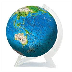 3D球体240ピースジグソーパズル ブルーアース2-地球儀-