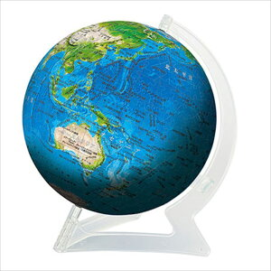 3D球体540ピースジグソーパズル ブルーアース2-地球儀-
