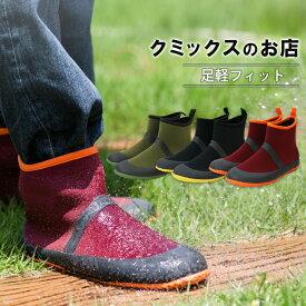 足軽フィット(ブラック・エンジ・モスグリーン)