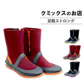 足軽ストロング(ブラック・エンジ・パープル)