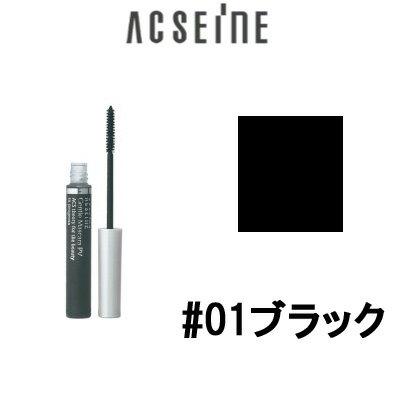 【 定形外 送料無料 】 ジェントルマスカラ PV 【 01 ブラック 】 アクセーヌ [ acseine / 黒 / カール / キープ ]『0』