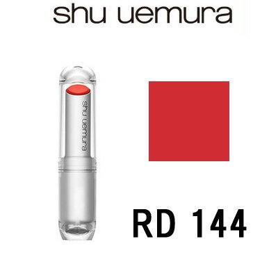 【 定形外 送料無料 】 シュウウエムラ ルージュ アンリミテッド シュプリーム マット 【 RD144 】[ シュウ ウエムラ / shu uemura / 口紅 / リップスティック / レッド ]【tg_tsw_7】『0』
