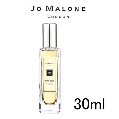 【 定形外 送料無料 】 ライム バジル & マンダリン コロン 30ml ジョー マローン ロンドン [ Jo MALONE LONDON / 香水 / フレグランス ]『0』