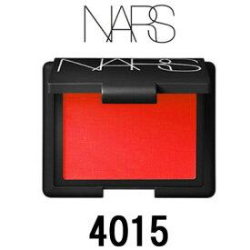 【必見プレゼント企画】 NARS ナーズ ブラッシュ 4.8g 4015 マットレッドブラッシュ [ チーク / チークカラー / パウダーチーク / パウダーチークス / 頬紅 ]『0』【 定形外 送料無料 】
