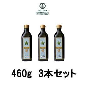 インカグリーンナッツ インカインチオイル 460g 3本セット『5』【 送料無料 】※北海道・沖縄除く