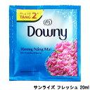 Downy ダウニー サンライズ フレッシュ 20mlパウチ [ だうにー / 柔軟仕上げ剤 / 柔軟剤 / Sunrise Fresh / 濃縮タイプ / アジアンダウニー / 洗濯 / ランドリー
