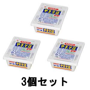 【あす楽】【マスクシールプレゼント】 まるか食品 ペヤング やきそば 120g 3個セット [ peyoung / インスタント食品 / カップ焼きそば / カップやきそば / セット販売 ]『5』【 送料無料 】※北海