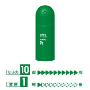 【マスクシールプレゼント】 デミ ウェーボ デザインポッド【フィックススプレー】 220ml DEMI uevo 『4』【 定形外 送料無料 】