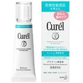 【 定形外 送料無料 】キュレル アイゾーン美容液 20g 花王キュレル 『0』