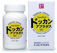 【 定形外 送料無料 】 スーパーダイエット ドッカンアブラダス 180粒『2』
