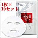 【 定形外 送料無料 】●箱なし● SK-2FTマスク10枚セット マックスファクター フェイシャルトリートメントマスク sk2…