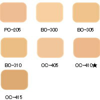 【 定形外 送料無料 】 カバーするのに素肌感持続 パクト UV 【BO-305】( レフィル )/ ケース別売 コーセー エスプリーク ( ESPRIQUE / パウダーファンデーション )(4971710254884)『0』