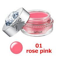 【 定形外 送料無料 】 ジルスチュアート リラックス メルティ リップ バーム 【 01 rose pink 】 7g ( JILL STUART / リップグロス )『1』