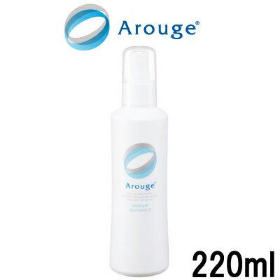 【 宅配便 送料無料 】 アルージェ モイスチャーミストローション 2 220mL (しっとり) L サイズ ミスト化粧水 (4987305035226)『4』
