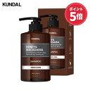 [KUNDAL公式]ネイチャーシャンプー500mlNature Shampoo 500ml全成分EWGグリーンレベル・pH弱酸性・自然由来界面活性剤