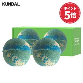 [KUNDAL公式]バブル&スパークリングバスボム200g(2個入り) BubbleSparkling Bath Bomb SET 2ea ハニー&マカダミアエキス2,000ppm配合!サラサラお肌!皮膚低刺激テスト完了!