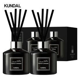 [KUNDAL公式]韓国No.1ブランドパフュームディフューザーアロマエディション 200mlセット(2個入り) Perfume Diffuser Aroma Edition 200ml set・ディフューザー・シンプル ・高級感・プレゼント・芳香剤・インテリア ・フレグランス・アロマ